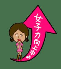 Japanese annoying girl TAKAKO(21) vol.1 sticker #2180057