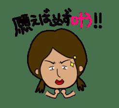 Japanese annoying girl TAKAKO(21) vol.1 sticker #2180058