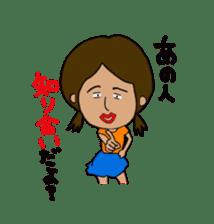 Japanese annoying girl TAKAKO(21) vol.1 sticker #2180059