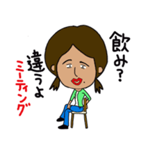 Japanese annoying girl TAKAKO(21) vol.1 sticker #2180064