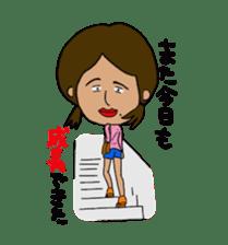 Japanese annoying girl TAKAKO(21) vol.1 sticker #2180066