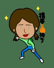Japanese annoying girl TAKAKO(21) vol.1 sticker #2180068