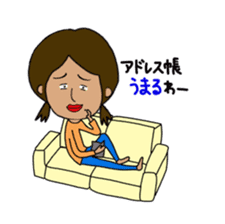 Japanese annoying girl TAKAKO(21) vol.1 sticker #2180069