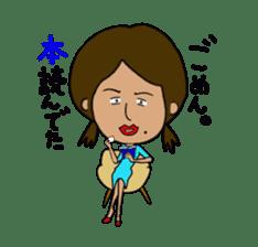 Japanese annoying girl TAKAKO(21) vol.1 sticker #2180070