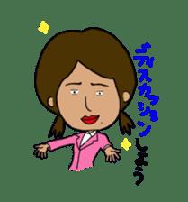Japanese annoying girl TAKAKO(21) vol.1 sticker #2180071