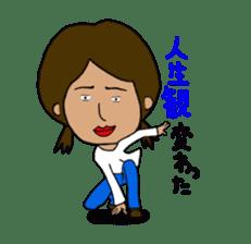 Japanese annoying girl TAKAKO(21) vol.1 sticker #2180075
