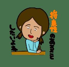 Japanese annoying girl TAKAKO(21) vol.1 sticker #2180077