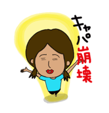 Japanese annoying girl TAKAKO(21) vol.1 sticker #2180079