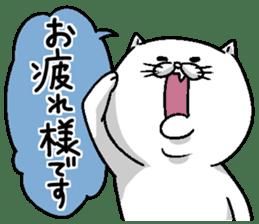 Motchirineko for junior sticker #2180161