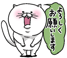 Motchirineko for junior sticker #2180162