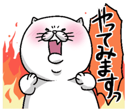 Motchirineko for junior sticker #2180164