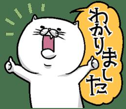 Motchirineko for junior sticker #2180165