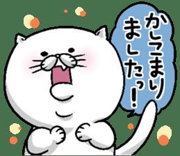 Motchirineko for junior sticker #2180166