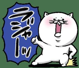 Motchirineko for junior sticker #2180167