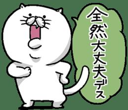 Motchirineko for junior sticker #2180168