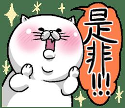 Motchirineko for junior sticker #2180169