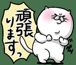 Motchirineko for junior sticker #2180170