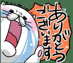 Motchirineko for junior sticker #2180172