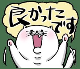 Motchirineko for junior sticker #2180173