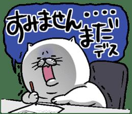 Motchirineko for junior sticker #2180175
