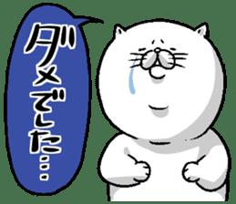 Motchirineko for junior sticker #2180178