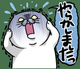 Motchirineko for junior sticker #2180179
