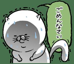 Motchirineko for junior sticker #2180182