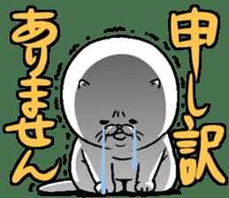 Motchirineko for junior sticker #2180183