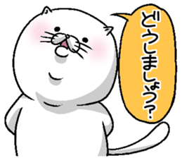 Motchirineko for junior sticker #2180185
