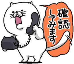 Motchirineko for junior sticker #2180186