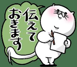 Motchirineko for junior sticker #2180187