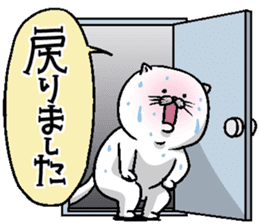 Motchirineko for junior sticker #2180189