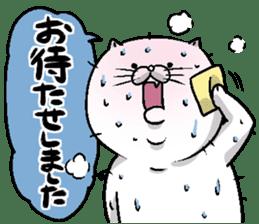 Motchirineko for junior sticker #2180191