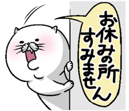 Motchirineko for junior sticker #2180194
