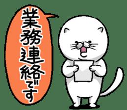 Motchirineko for junior sticker #2180195
