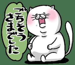 Motchirineko for junior sticker #2180197
