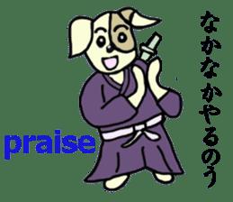 Such as the Samurai Dog sticker #2180800