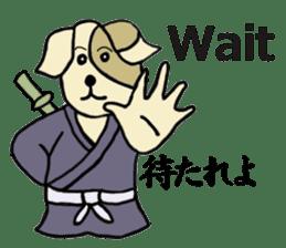 Such as the Samurai Dog sticker #2180802