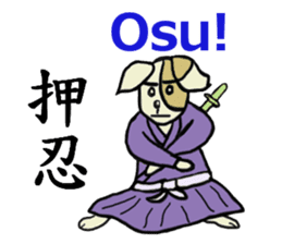 Such as the Samurai Dog sticker #2180803