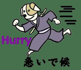 Such as the Samurai Dog sticker #2180804