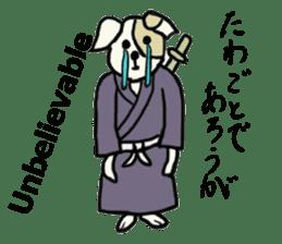 Such as the Samurai Dog sticker #2180806