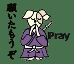 Such as the Samurai Dog sticker #2180807