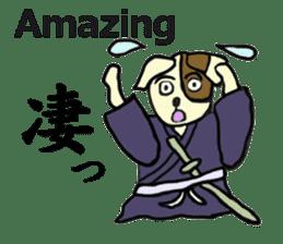 Such as the Samurai Dog sticker #2180808