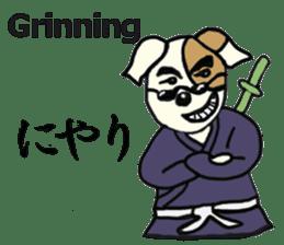 Such as the Samurai Dog sticker #2180811