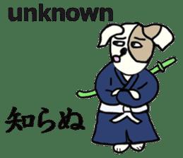Such as the Samurai Dog sticker #2180814