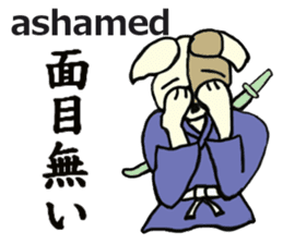 Such as the Samurai Dog sticker #2180815