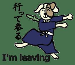 Such as the Samurai Dog sticker #2180816