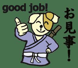 Such as the Samurai Dog sticker #2180817