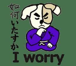 Such as the Samurai Dog sticker #2180820