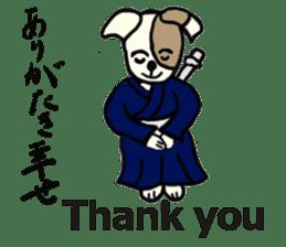 Such as the Samurai Dog sticker #2180821